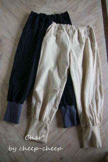 裾リブパンツ2