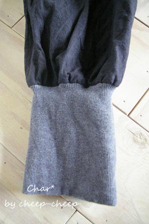 裾リブパンツ3