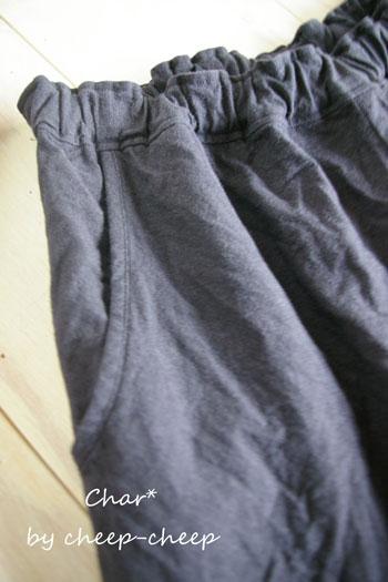裾リブパンツ5