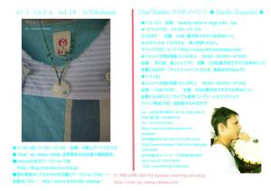 居場所in東京_edited-1