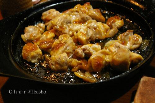 ibasho-0623-3